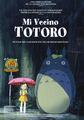 Mi vecino Totoro - Tonari no Totoro